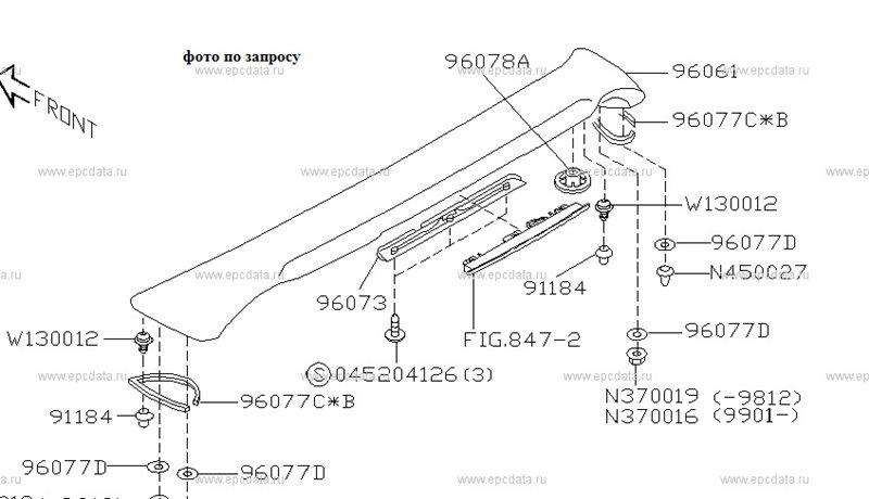 Спойлер Subaru Legacy BE5 (б/у)