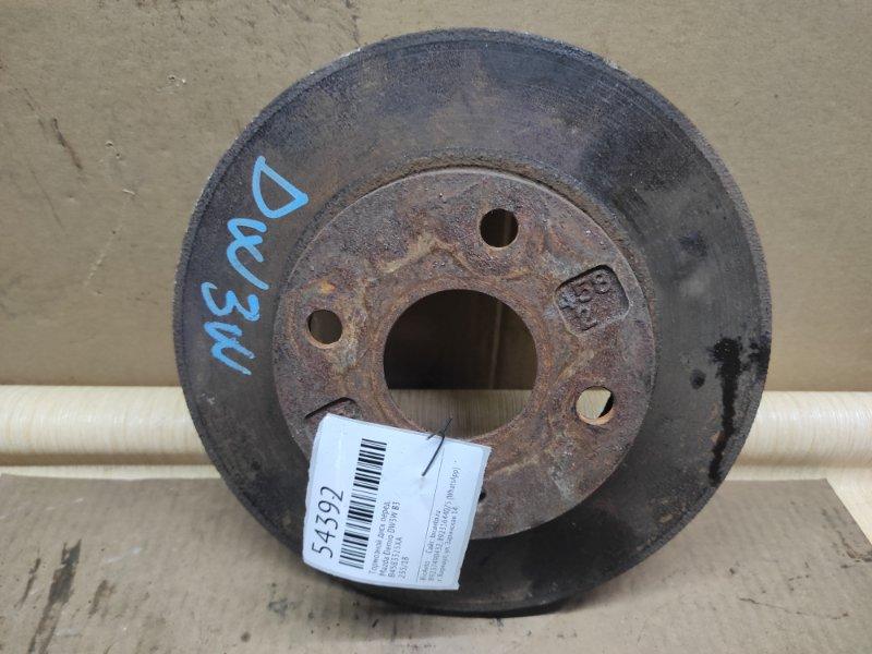 Тормозной диск Mazda Demio DW3W B3 передний (б/у)