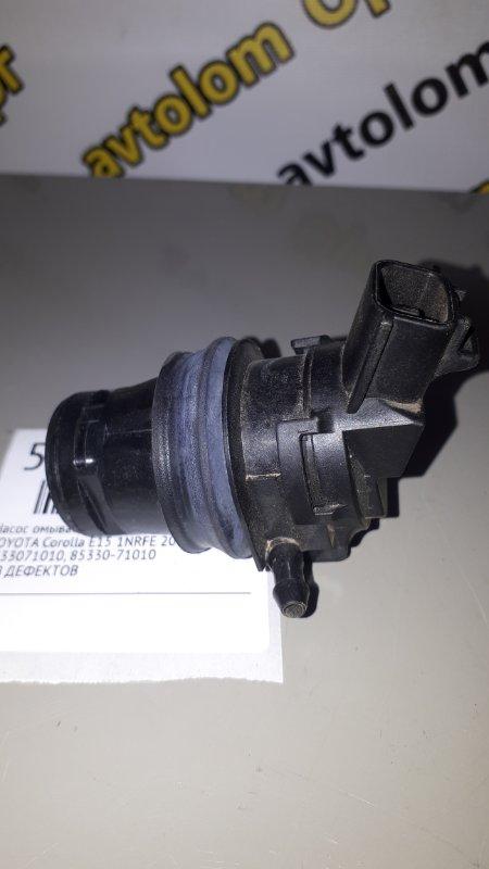Насос омывателя фар Corolla 2006-2013 150 1NRFE