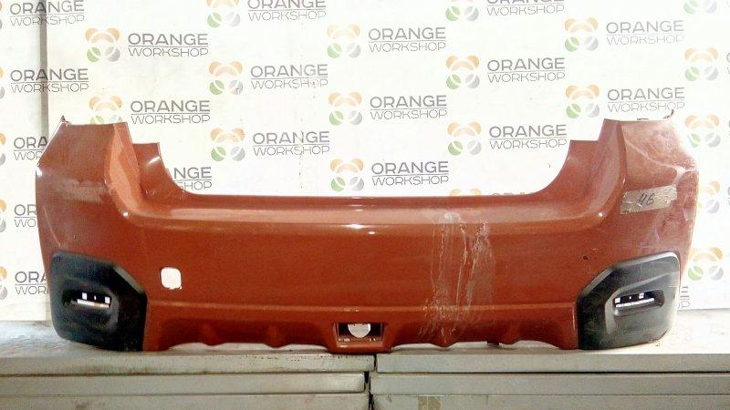 Бампер задний (оранжевый, п�