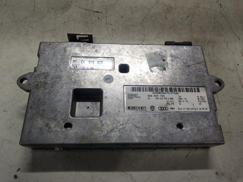 Блок электронный Audi A6 C6 2004 (б/у)