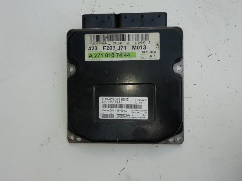 Блок управления двигателем Mercedes C180 W203 1.8 2006 (б/у)