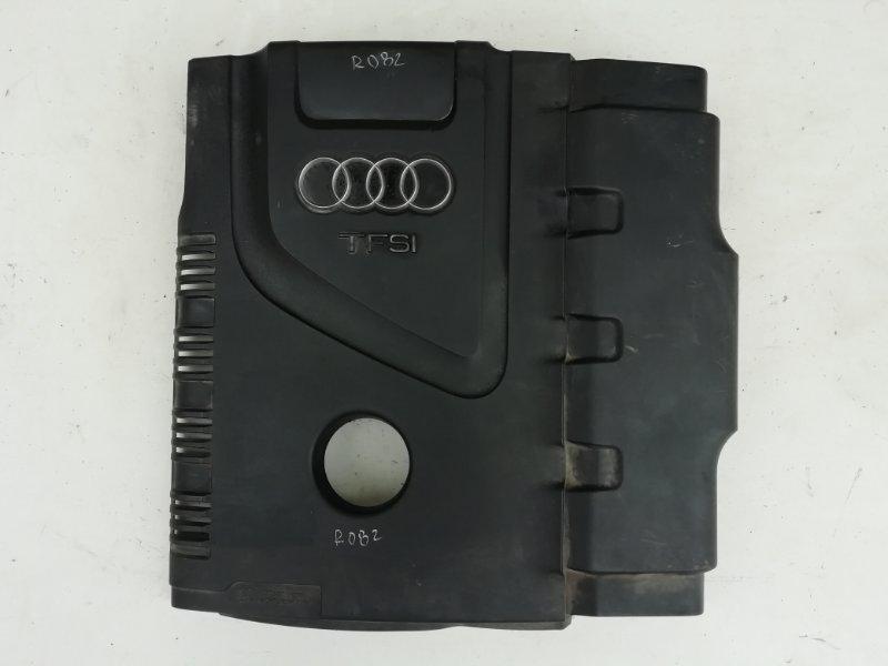 Крышка двигателя декоративная Audi A5 2.0 TFSI (б/у)