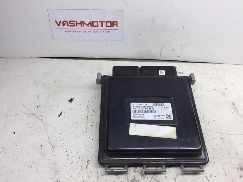 Блок управления двигателем Mercedes C250 W204 1.8 2012 (б/у)