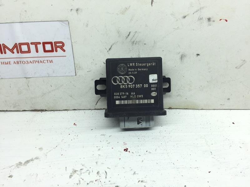 Блок управления светом Audi A5 2.0 TFSI (б/у)