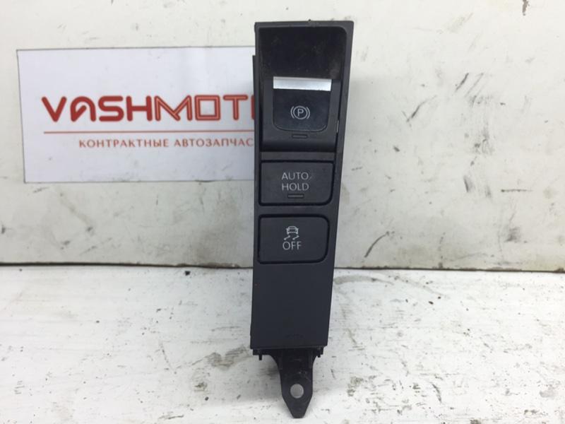 Блок кнопок Volkswagen Passat B7 (б/у)