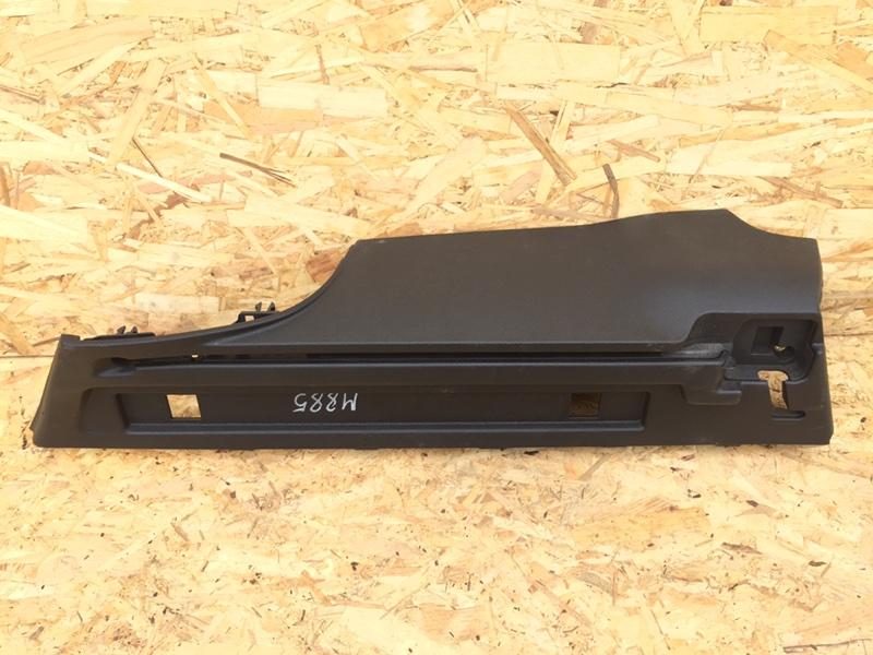 Направляющая багажника Opel Insignia 2.0 D 2012 левая (б/у)