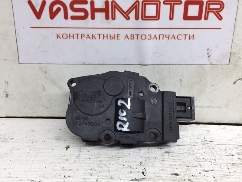 Моторчик заслонки отопителя Audi A4 2.0 TFSI (б/у)