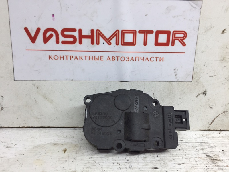 Моторчик заслонки отопителя Audi A5 2.0 TFSI (б/у)