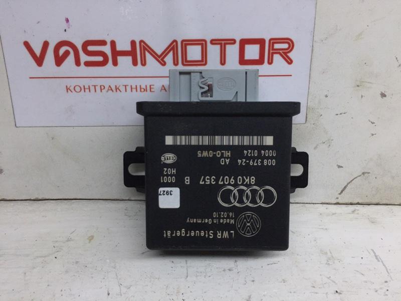 Блок управления фарами Audi Q5 3.2 FSI 2010 (б/у)