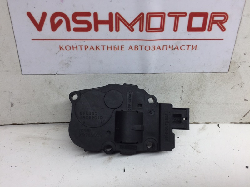 Моторчик заслонки отопителя Audi Q5 3.2 FSI 2010 (б/у)