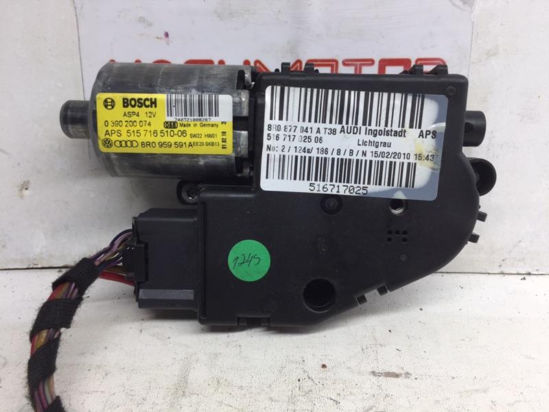 Мотор привода люка Audi Q5 3.2 FSI 2010 (б/у)