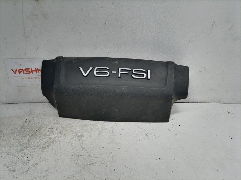 Накладка декоративная Audi Q5 3.2 FSI 2010 (б/у)