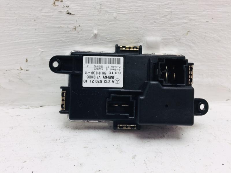 Резистор печки (отопителя) Mercedes C300 W204 3.5 2012 (б/у)