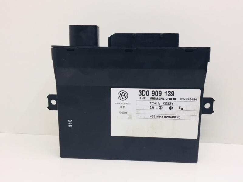 Блок управления центральным замком Volkswagen Touareg 2.5 TDI 2006 (б/у)