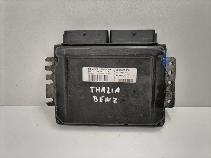 Блок управления двигателем Renault Megane 1.6 2000 (б/у)