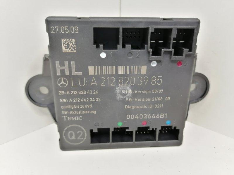 Блок комфорта Mercedes E350 W212 3.0 CDI 2009 задний левый (б/у)