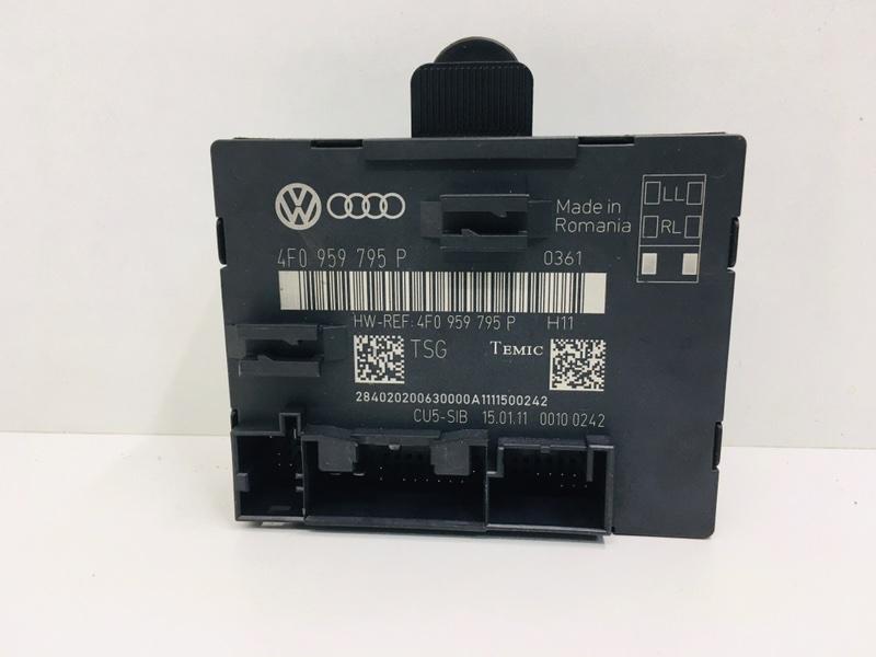Блок комфорта Audi A6 C6 3.0 2012 задний (б/у)