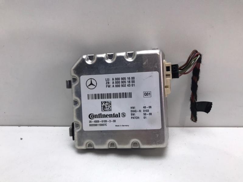 Камера многофункциональная Mercedes E350 W212 3.0 CDI 2009 (б/у)