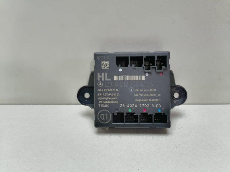 Блок комфорта Mercedes C220 W204 2.2 CDI 2011 задний левый (б/у)