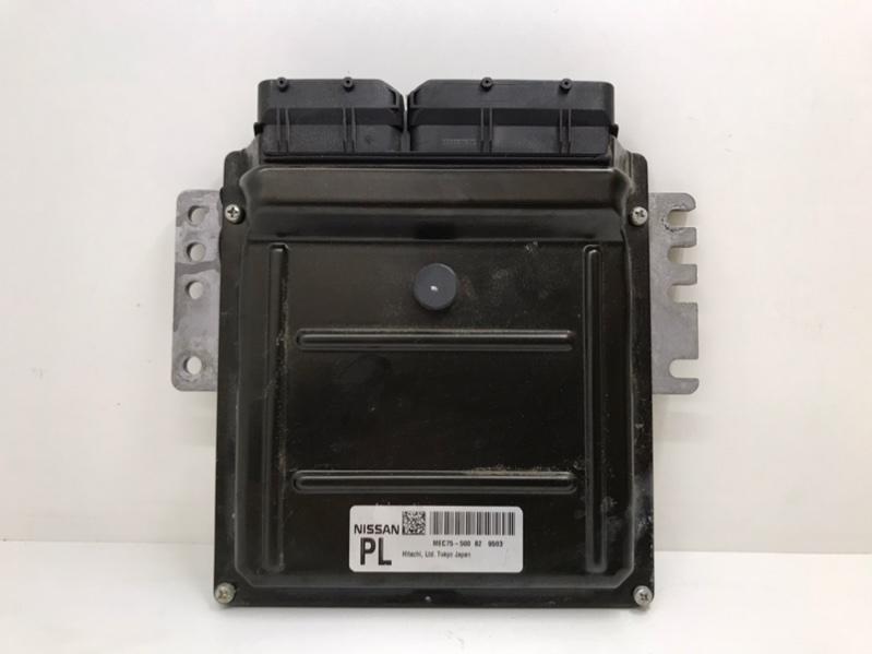 Блок управления двигателем Nissan Armada 5.6 2009 (б/у)