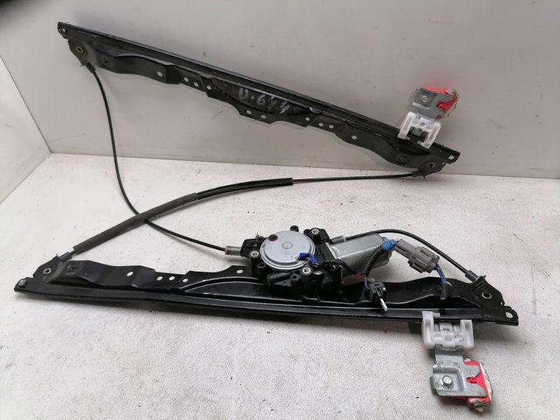Стеклоподъемник Nissan Armada 5.6 2009 передний правый (б/у)