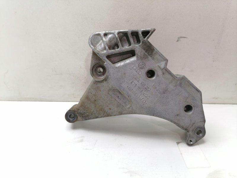 Кронштейн двигателя Volkswagen Tiguan 2.0 TDI 2012 (б/у)