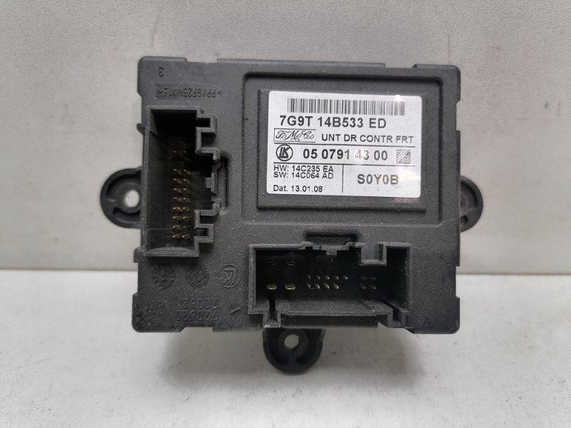 Блок комфорта Ford Mondeo 2.0 TDCI 2009 (б/у)