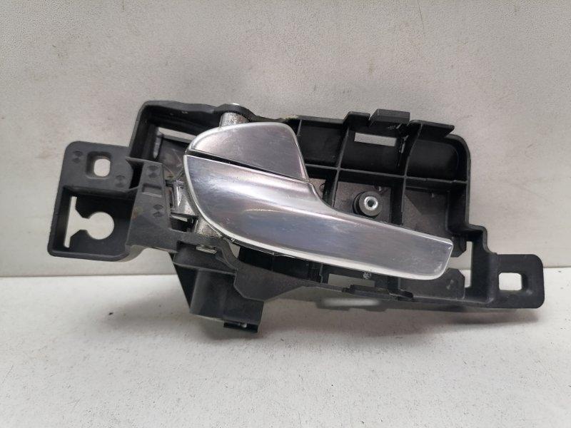 Ручка двери внутренняя Ford Mondeo 2.0 TDCI 2009 левая (б/у)