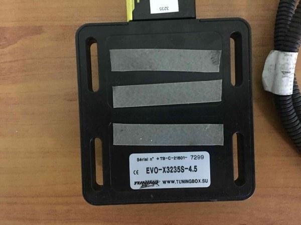 БЛОК УПРАВЛЕНИЯ ДВИГАТЕЛЕМ TOYOTA LEXUS LX450D EVO-X3235S-4.5 куз. LX450D