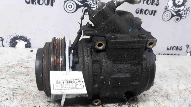 компрессор кондиционера TOYOTA HIACE 447200-2070 куз. RZH133 двг. 2RZ FE