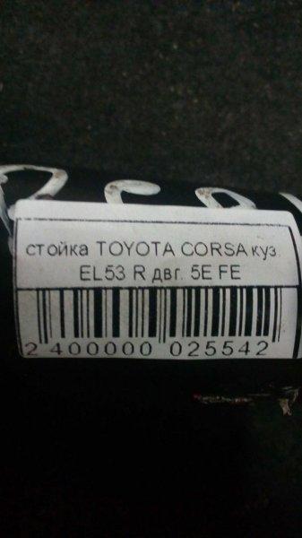 стойка TOYOTA CORSA куз. EL53 R двг. 5E FE