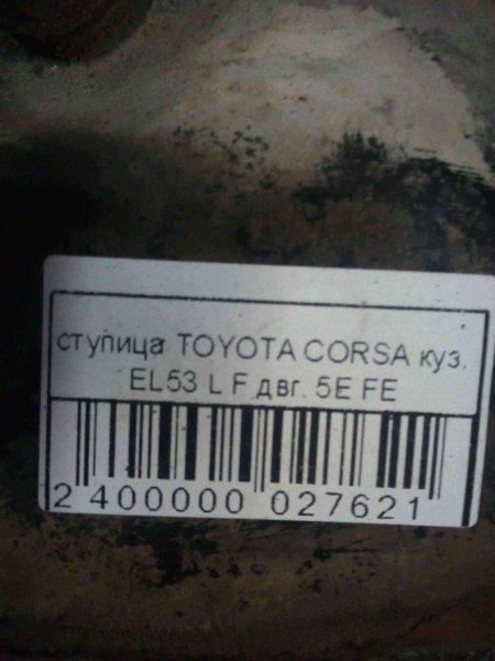 ступица TOYOTA CORSA куз. EL53 L F двг. 5E FE