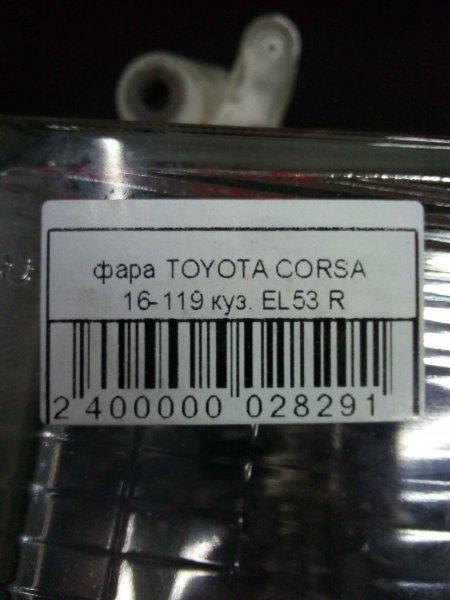 фара TOYOTA CORSA 16-119 куз. EL53 R