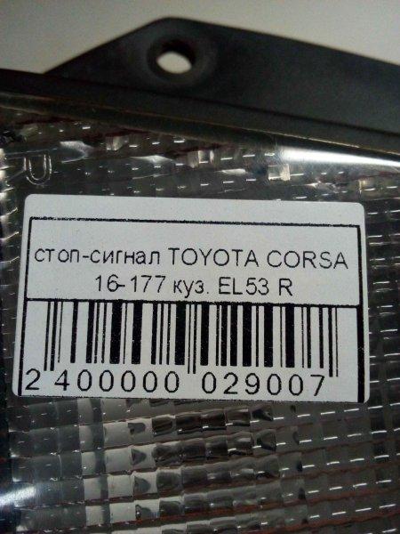 стоп-сигнал TOYOTA CORSA 16-177 куз. EL53 R