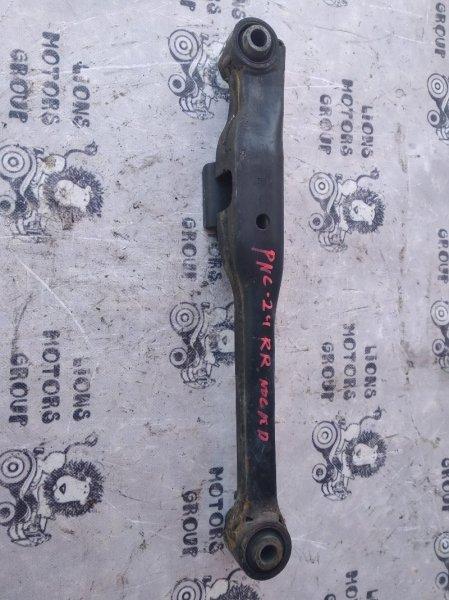 Рычаг Nissan Serena PNC 24 задний правый (б/у)