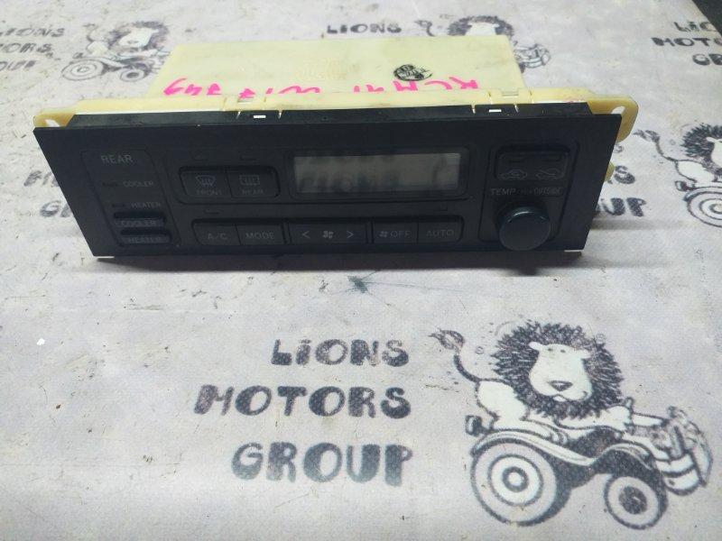 Блок управления климат-контролем Toyota Hiace Regius RCH41 3RZ (б/у)