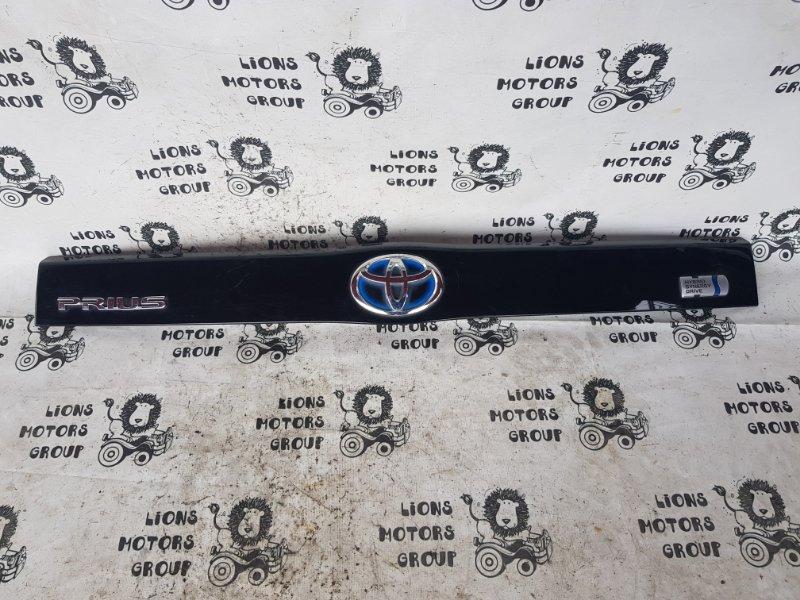 Планка под стоп Toyota Prius ZVW30 (б/у)
