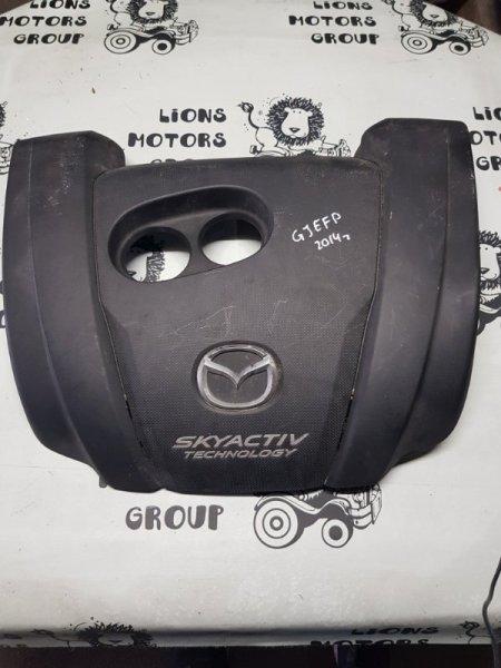 Крышка двс декоративная Mazda Atenza GJEFP 2014 (б/у)