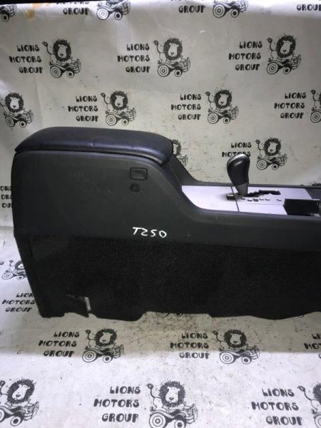 Подлокотник Nissan Murano TZ50 (б/у)
