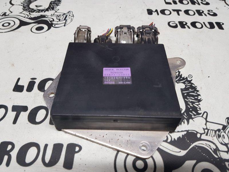 Блок управления инжекторами Toyota Crown GRS200 (б/у)