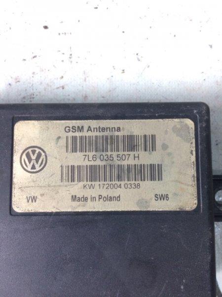 Антенна Volkswagen Touareg 7LA BMV (б/у)