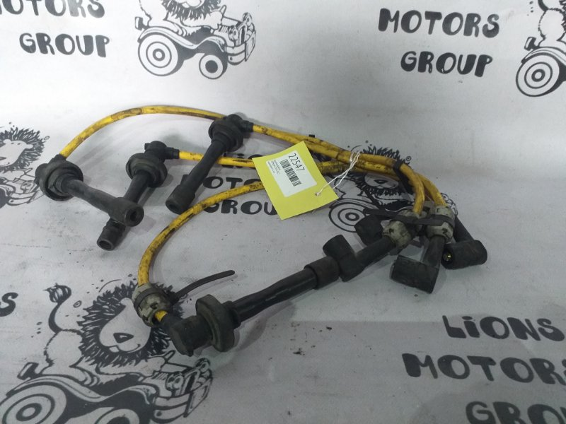 Бронепровод Honda Civic EK3 (б/у)