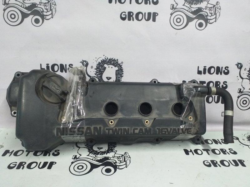 Клапанная крышка Nissan Bluebird Silphy QG10 QG18 (б/у)