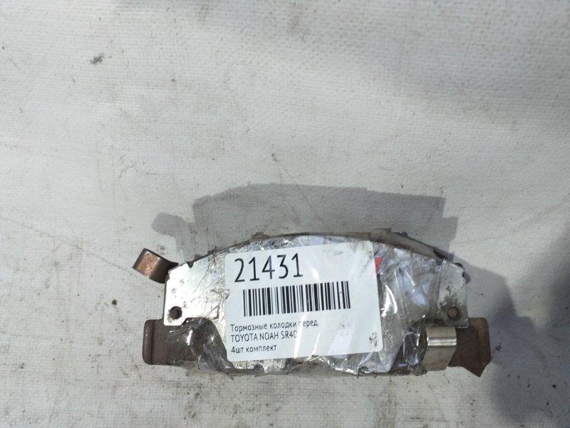 Тормозные колодки Toyota Noah SR40 переднее (б/у)