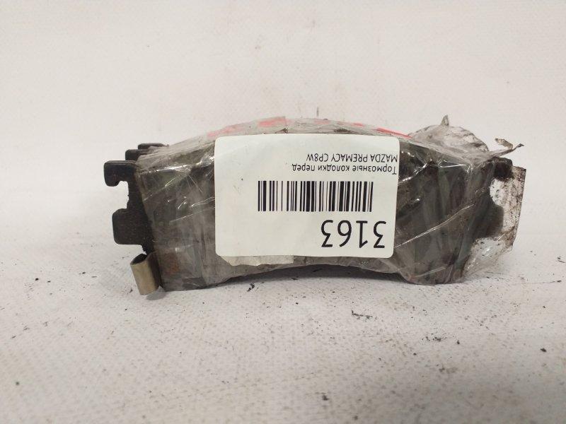 Тормозные колодки MAZDA PREMACY куз. CP8W F