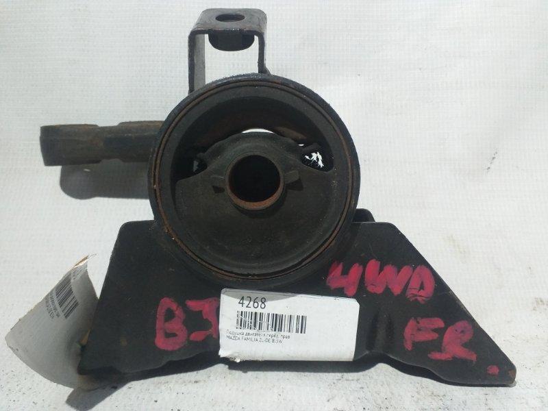 Подушка двигателя MAZDA FAMILIA 4WD куз. BJ5W R F двг. ZL-DE