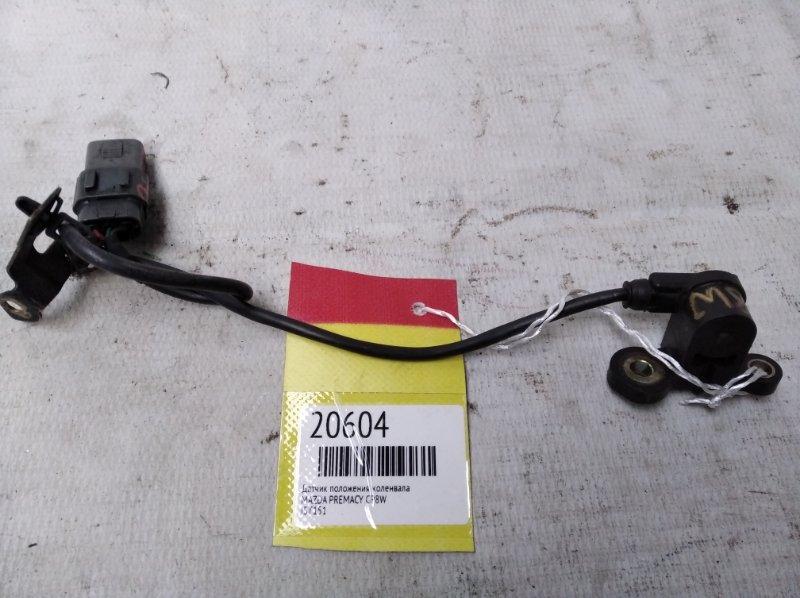Датчик положения коленвала Mazda Premacy CP8W (б/у)