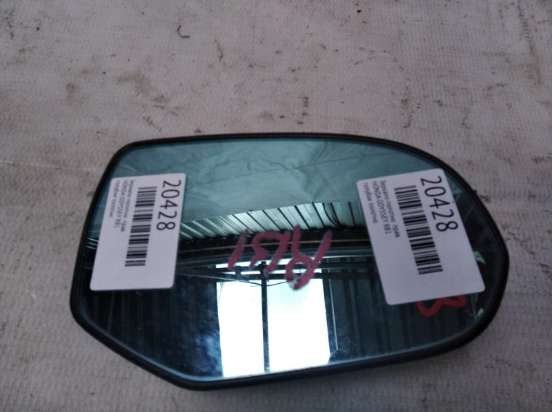 Зеркало-полотно Honda Odyssey RB1 правое (б/у)