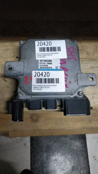 Блок управления рулевой рейкой Subaru Forester SH5 (б/у)